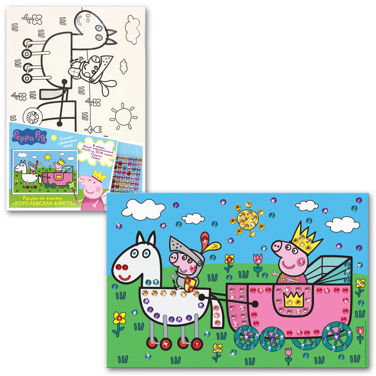 Рисуем по холсту Peppa - Королевская карета, со стразами, 20 х 30Свинка Пеппа Peppa Pig<br>Рисуем по холсту Peppa - Королевская карета, со стразами, 20 х 30<br>