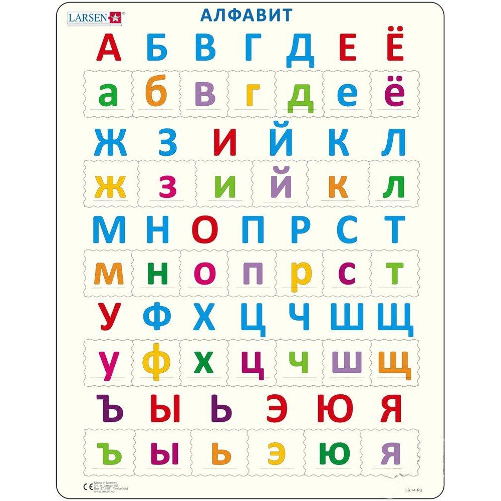 Купить Пазл – Алфавит, 33 элемента, Larsen