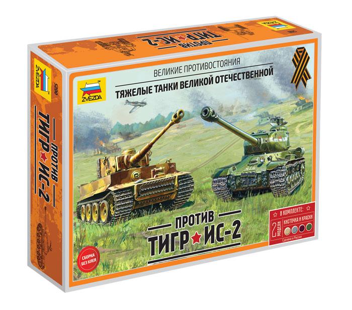 Модель сборная «Великие противостояния. «Тигр» против «Ис-2»Модели танков для склеивания<br>Модель сборная «Великие противостояния. «Тигр» против «Ис-2»<br>