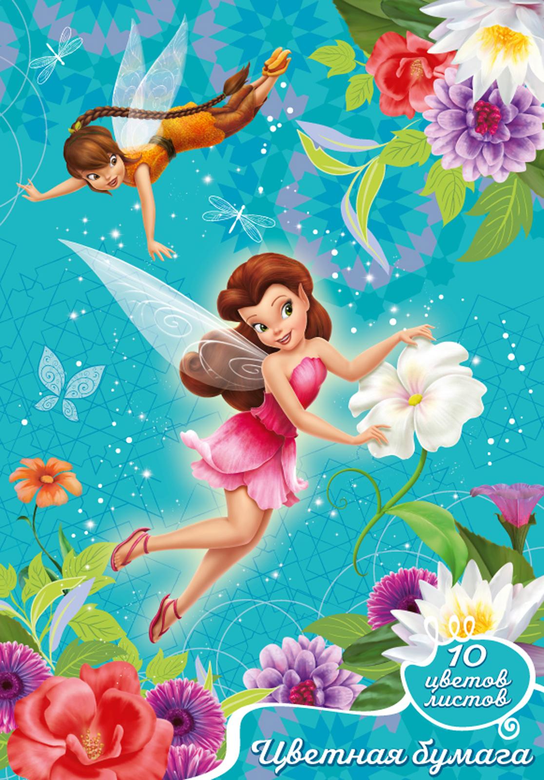 Цветная бумага двухсторонняя Disney – Феи, 10 листов, 10 цветовКартон, цветная бумага<br>Цветная бумага двухсторонняя Disney – Феи, 10 листов, 10 цветов<br>