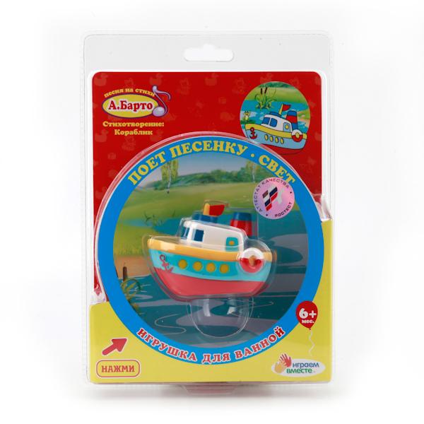Купить Игрушка для ванной «Кораблик», со светом и звуком, Играем вместе