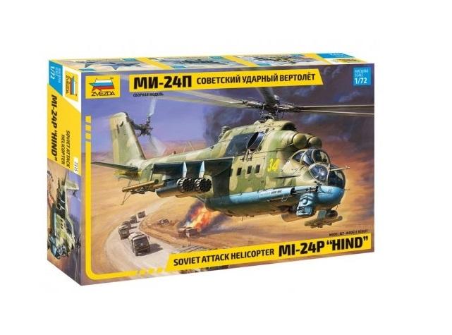 Модель сборная - Советский ударный вертолёт МИ-24П, 267 деталей, ZVEZDA  - купить со скидкой