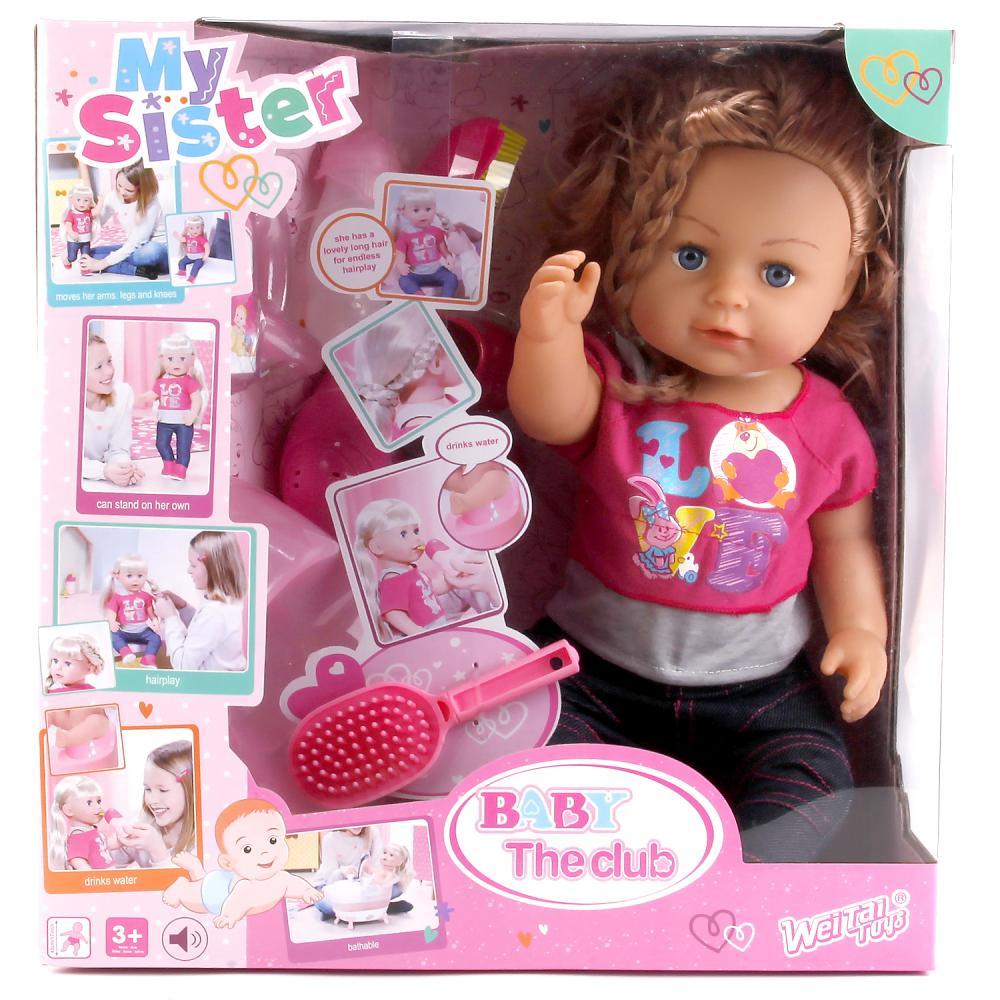 Купить Интерактивная кукла, 43 см, пьет, писает, звук
