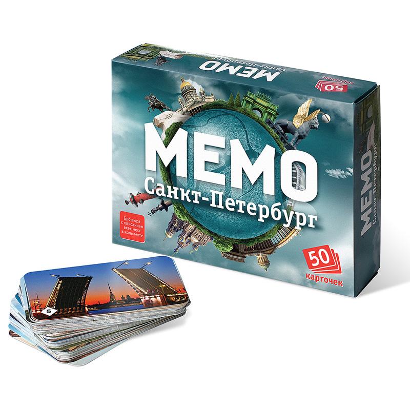 Купить Настольная игра Мемо. Санкт-Петербург, 50 карточек, Бэмби