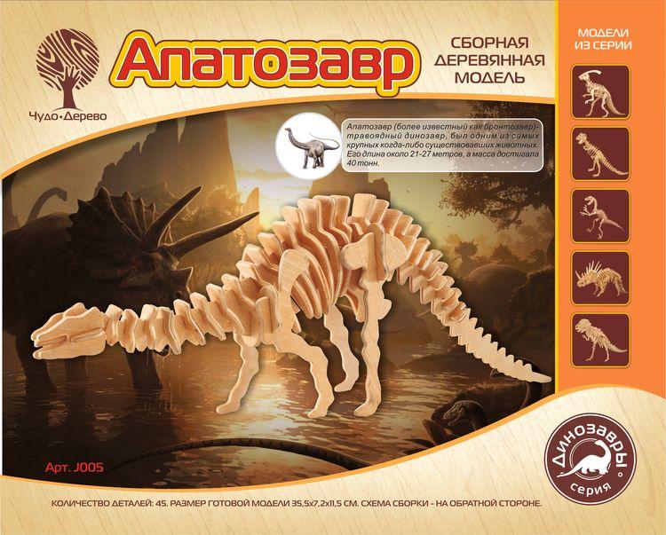 Модель деревянная сборная - Апатозавр, 2 пластиныПазлы объёмные 3D<br>Модель деревянная сборная - Апатозавр, 2 пластины<br>