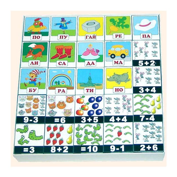 Кубики Букварь и арифметика, 25 шт.Кубики<br>Кубики Букварь и арифметика, 25 шт.<br>