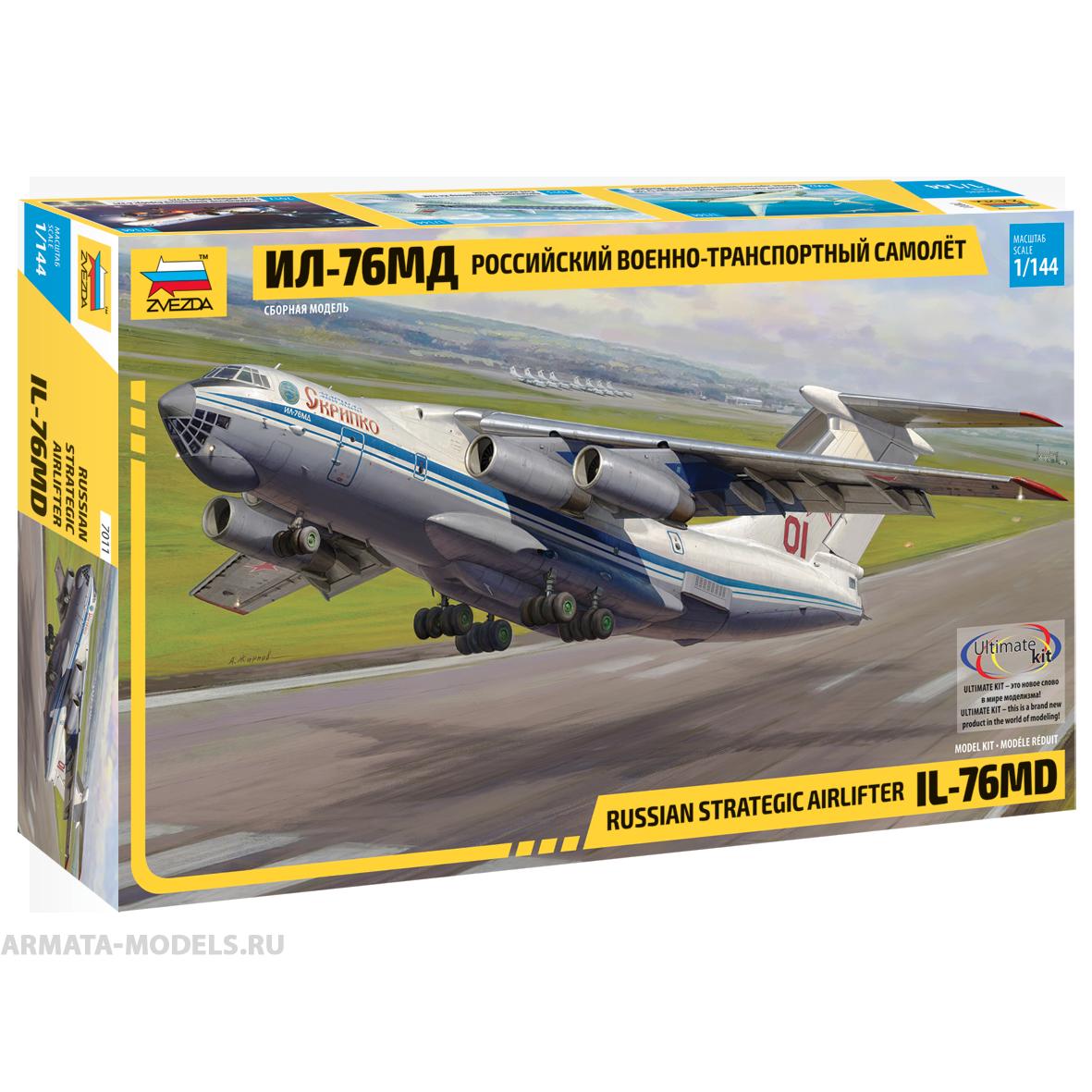 Сборная модель – Российский военно-транспортный самолёт Ил-76МДМодели самолетов для склеивания<br>Сборная модель – Российский военно-транспортный самолёт Ил-76МД<br>