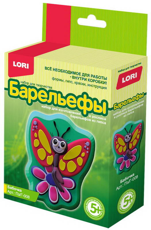Барельефы из гипса - Бабочка