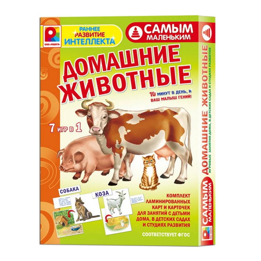 Игра настольная - Самым маленьким - Домашние животныеЖивотные и окружающий мир<br>Игра настольная - Самым маленьким - Домашние животные<br>