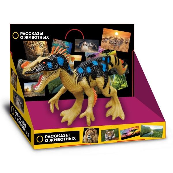 Купить Фигурка из пластизоля Динозавр Барионикс, 11 х 4 х 8 см, Играем вместе