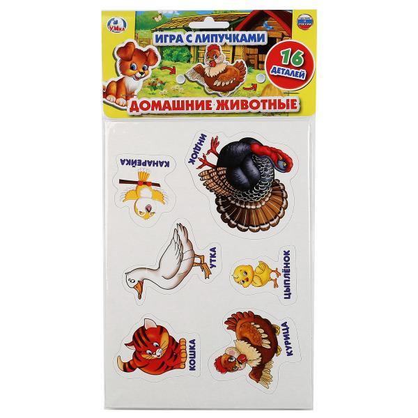 Купить со скидкой Развивающая игра с липучками - Домашние животные