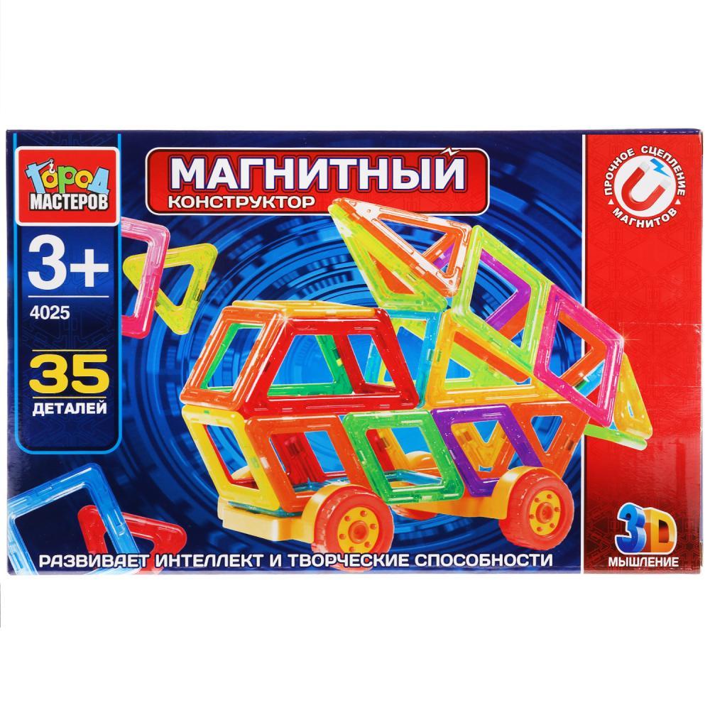 Купить Конструктор магнитный – Машина, 35 мини деталей, Город мастеров