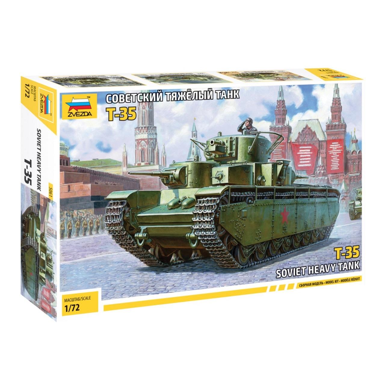 Купить Модель сборная - Советский танк Т-35, ZVEZDA