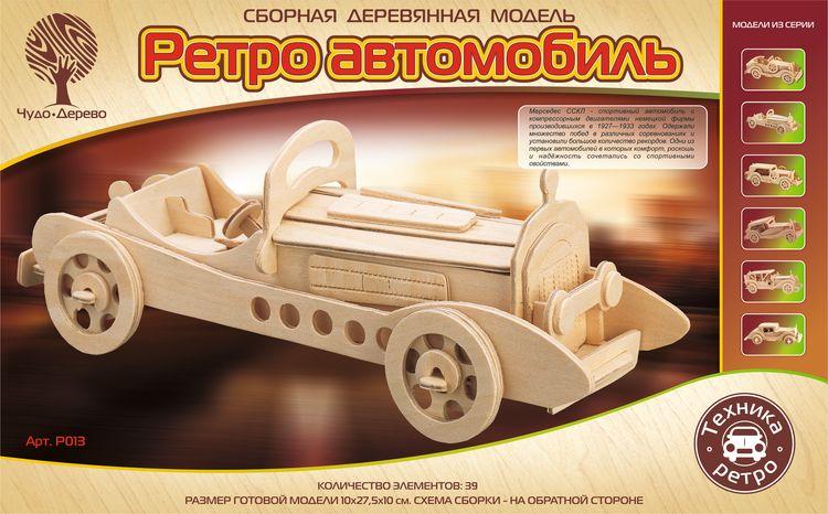 Модель деревянная сборная – Мерседес, 4 пластиныМодели автомобилей для склеивания<br>Модель деревянная сборная – Мерседес, 4 пластины<br>
