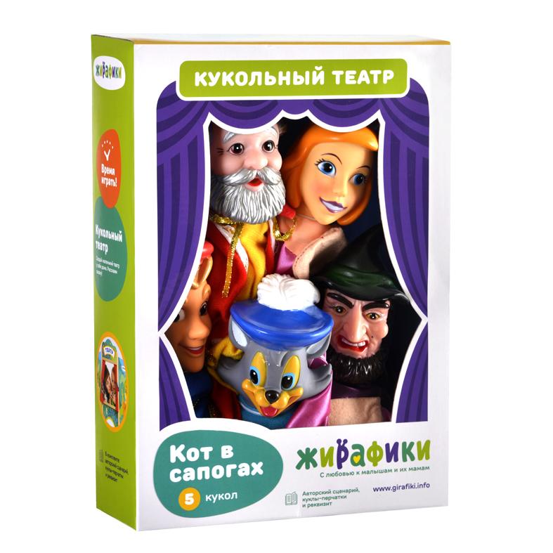 Кукольный театр - Кот в сапогах, 5 куколДетский кукольный театр <br>Кукольный театр - Кот в сапогах, 5 кукол<br>