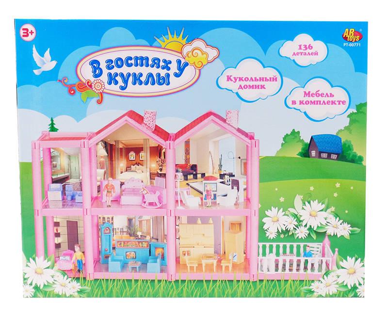 Дом с мебелью и человечками  В гостях у куклы, 136 деталей - Кукольные домики, артикул: 170458
