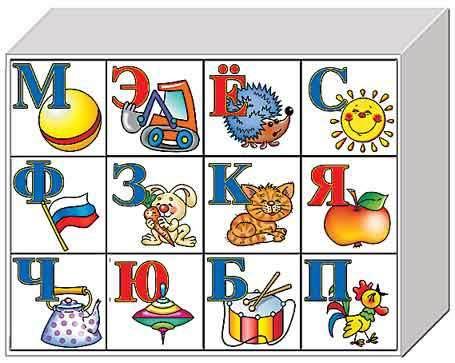 Кубики Азбука на кубиках, 12шт.Кубики<br>Кубики Азбука на кубиках, 12шт.<br>