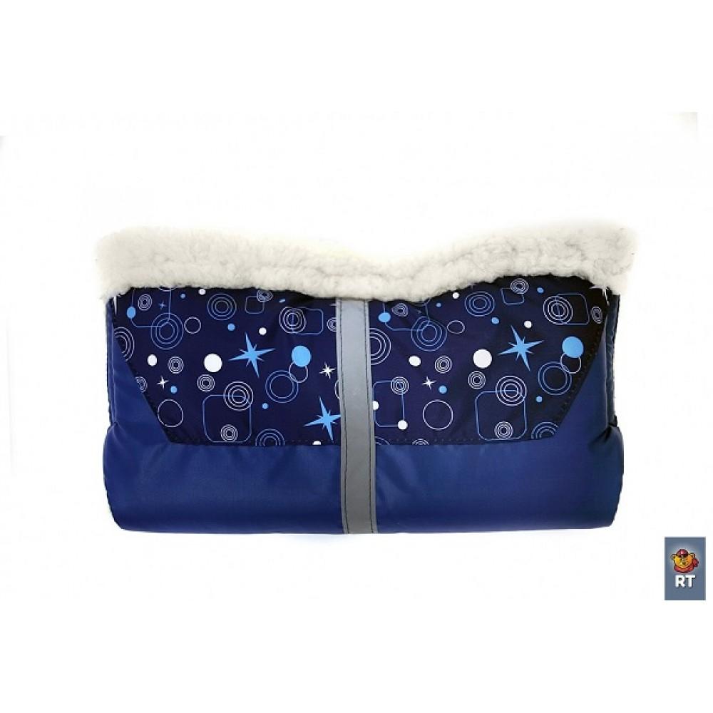 Муфта для рук с узором, цвет синий - Прогулки и путешествия, артикул: 173110