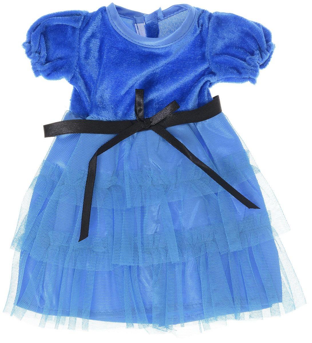 Купить Одежда для кукол: платье, синий цвет, JUNFA TOYS