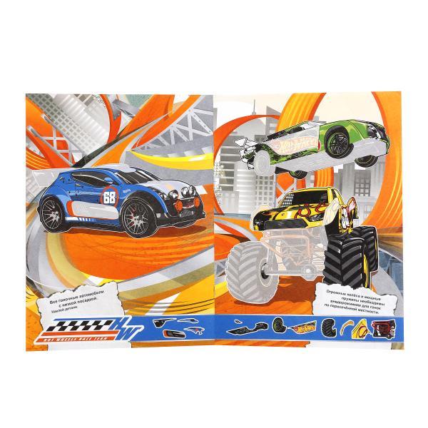 Активити с многоразовыми наклейками – Hot Wheels. Крутые ...