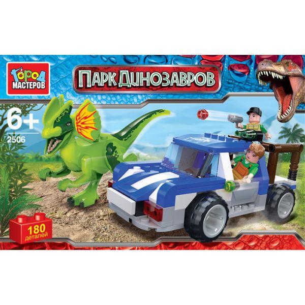 Конструктор из серии Динозавры: Засада, 180 деталейГород мастеров<br>Конструктор из серии Динозавры: Засада, 180 деталей<br>