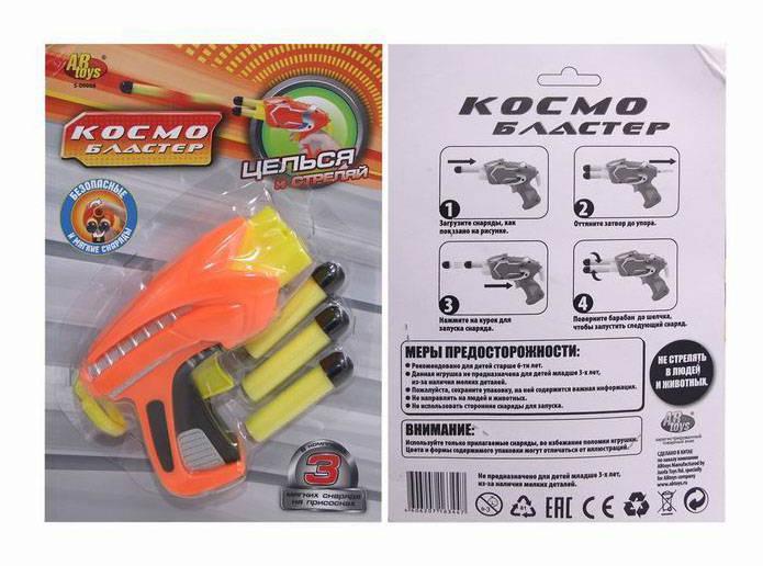 Космобластер в наборе с 3 мягкими снарядамиАвтоматы, пистолеты, бластеры<br>Космобластер в наборе с 3 мягкими снарядами<br>