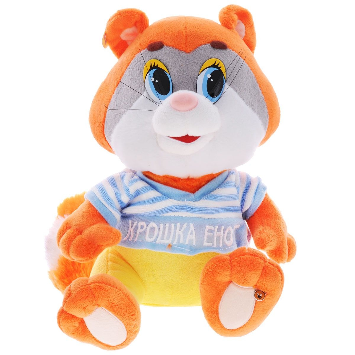 Мульти-Пульти™. Мягкая игрушка Крошка Енот - Енот, 25 см, озвученныйИгрушки Союзмультфильм<br>Мульти-Пульти™. Мягкая игрушка Крошка Енот - Енот, 25 см, озвученный<br>