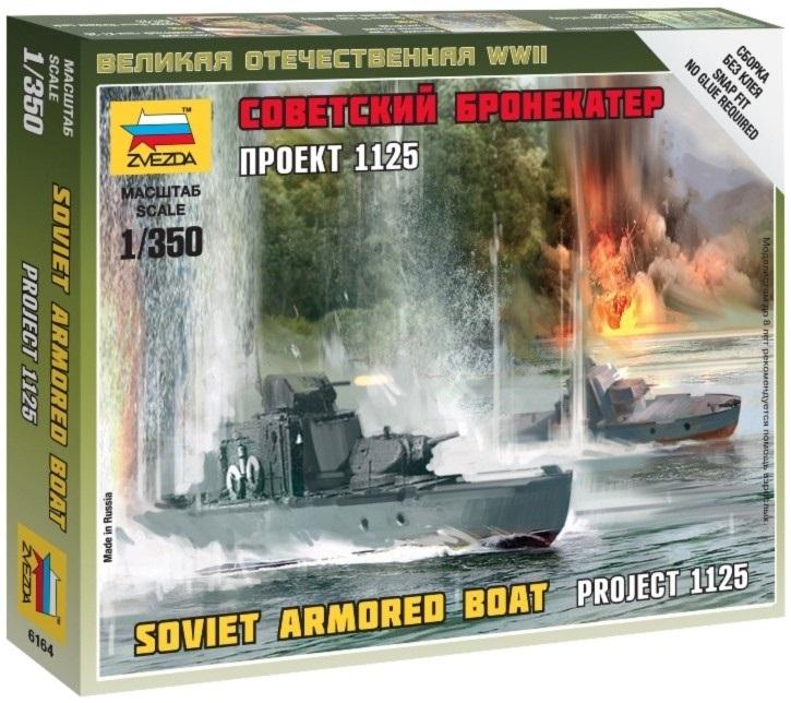 Модель для сборки - Советский бронекатер Проект 1125Модели кораблей для склеивания<br>Модель для сборки - Советский бронекатер Проект 1125<br>
