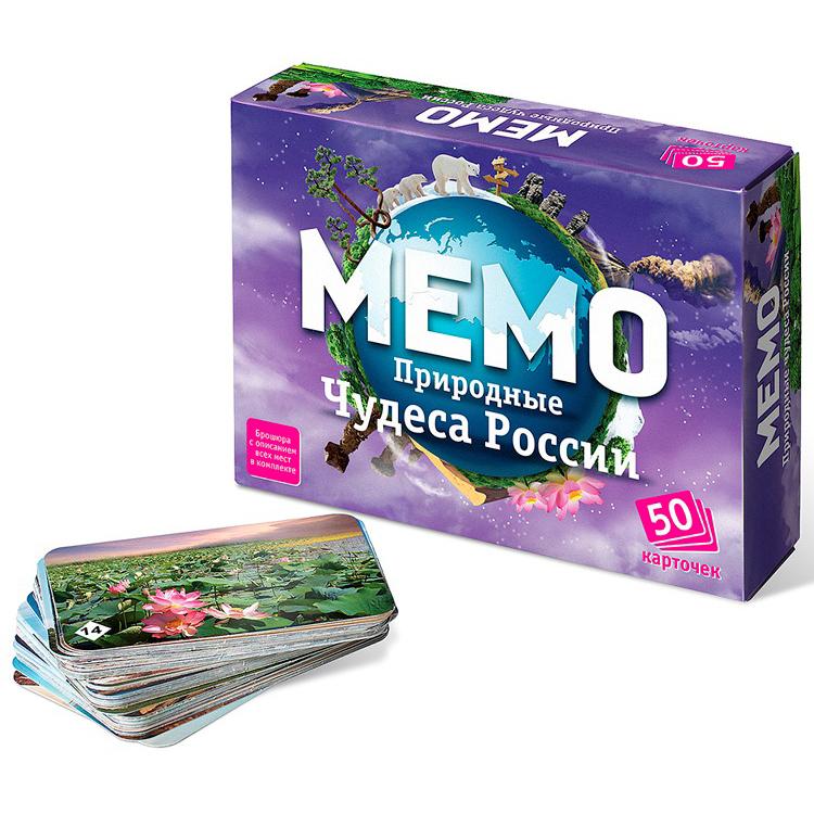 Купить Настольная игра - Мемо - Природные чудеса России, 50 карточек, Бэмби