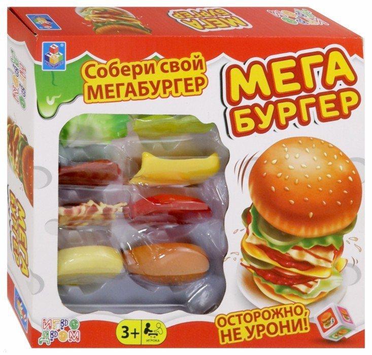 Купить Игра настольная из серии Игродром – Мегабургер, 1TOY