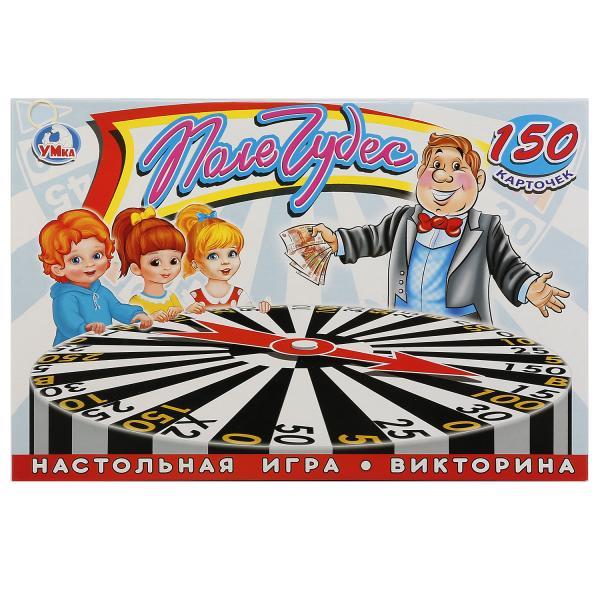 Купить со скидкой Настольная игра-викторина Поле чудес со 150 карточками