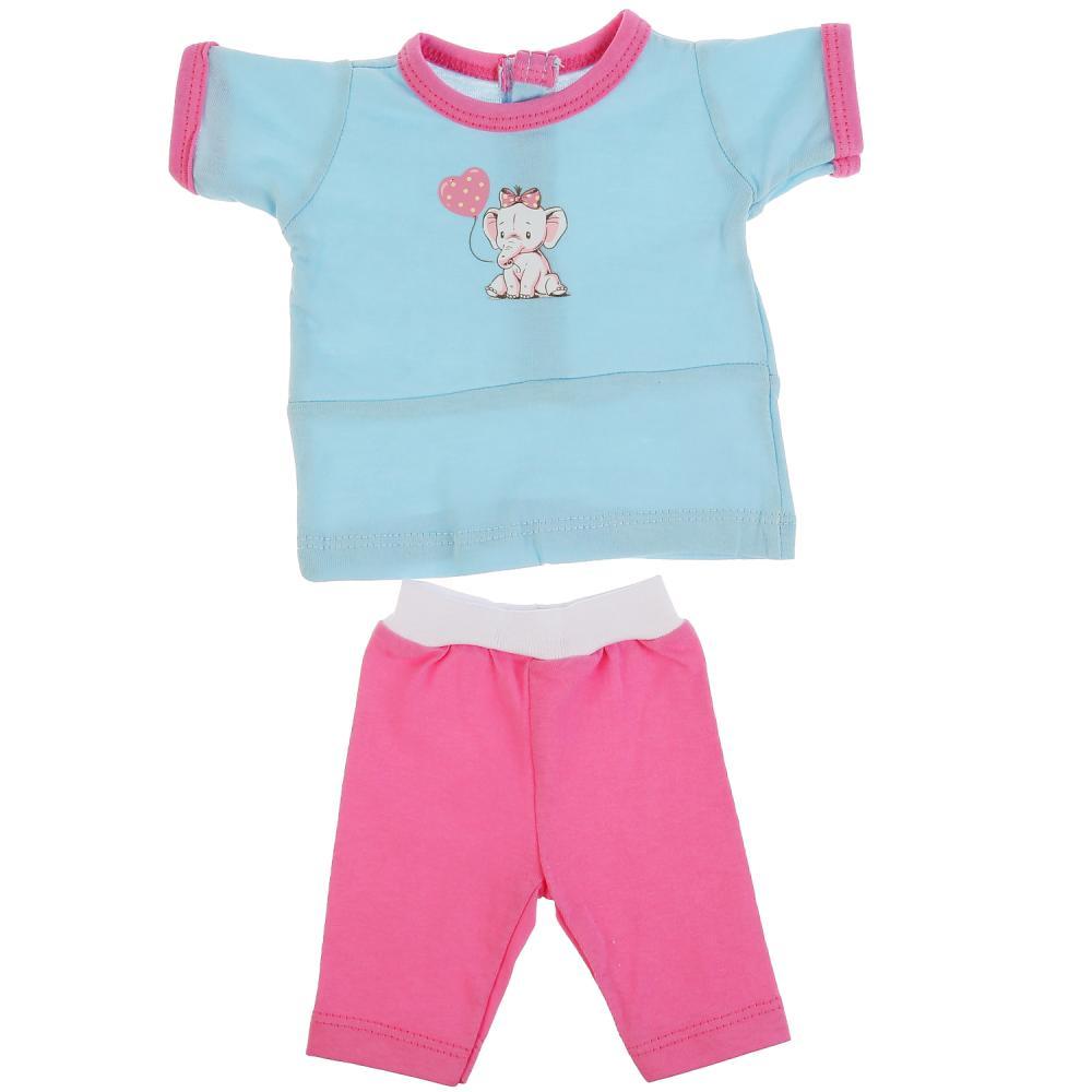 Купить Одежда для кукол 40-42 см - Комплект Слоник, Карапуз