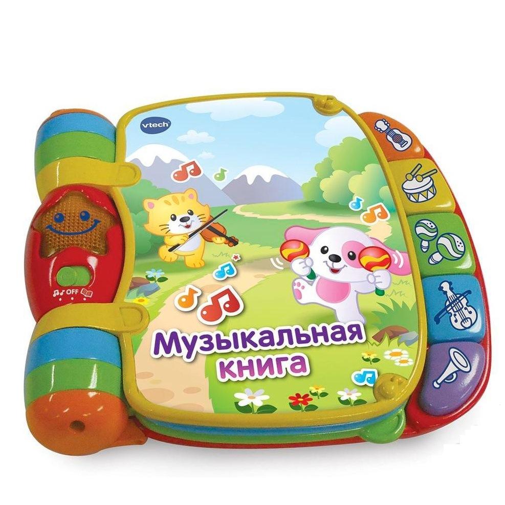 Интерактивная игрушка - Музыкальная книга