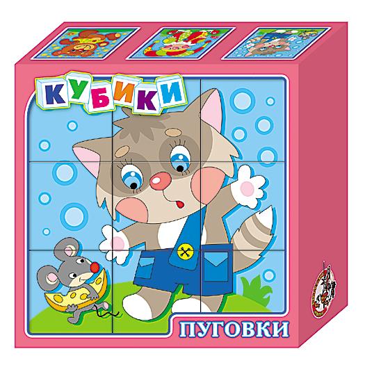 Детские кубики ПуговкиКубики<br>Детские кубики Пуговки<br>