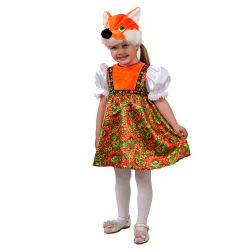 Карнавальный костюм - Лиса Лизавета, размер 128-64 фото