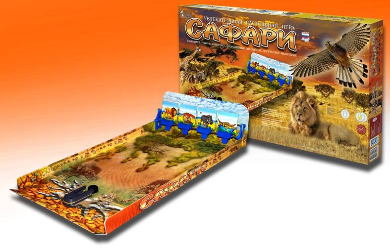 Настольная игра - СафариРазвивающие<br>Настольная игра - Сафари<br>