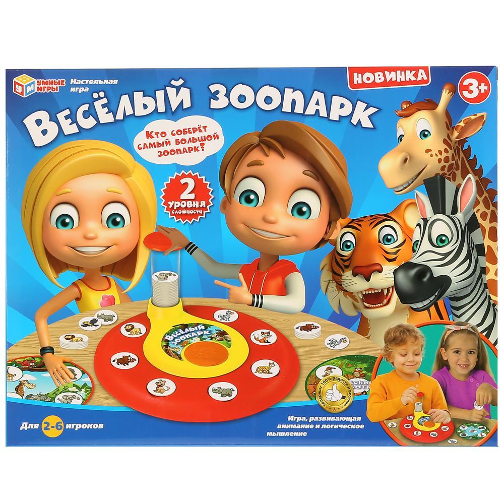 картинка Игра настольная ТМ Умные игры – Веселый зоопарк от магазина Bebikam.ru