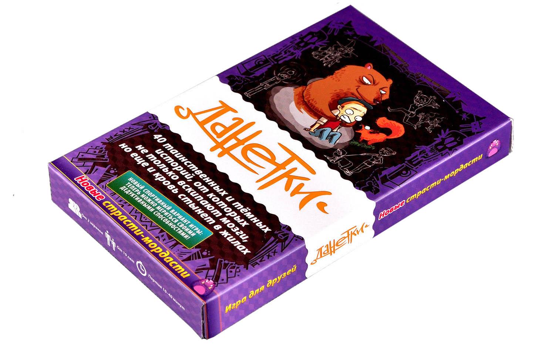 Игра настольная Данетки - Страсти-мордасти, новые, Magellan  - купить со скидкой