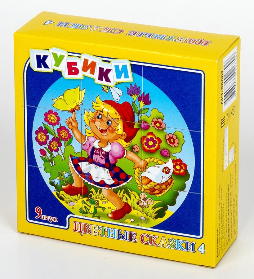 Кубики – Цветные сказки-4, 9 штукКубики<br>Кубики – Цветные сказки-4, 9 штук<br>