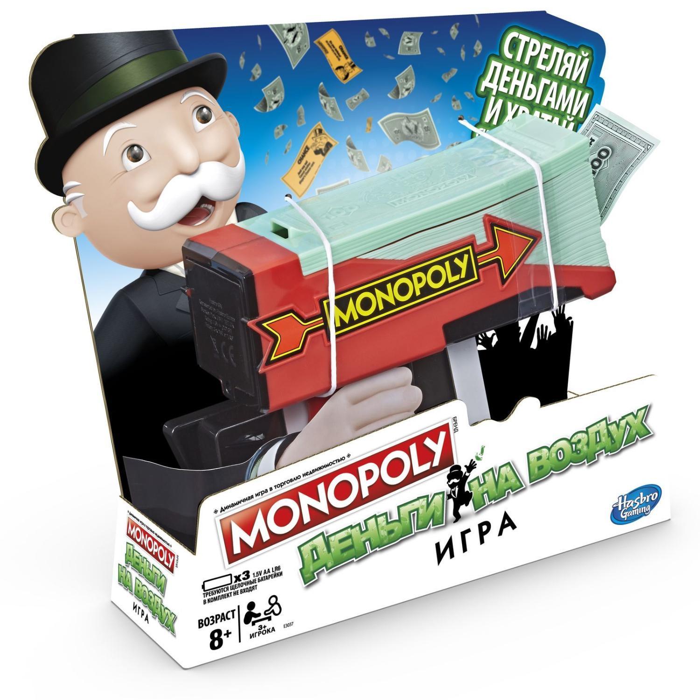 настольная игра монополия с деньгами
