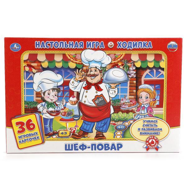 Настольная игра-ходилка - Шеф-повар, 36 карточек