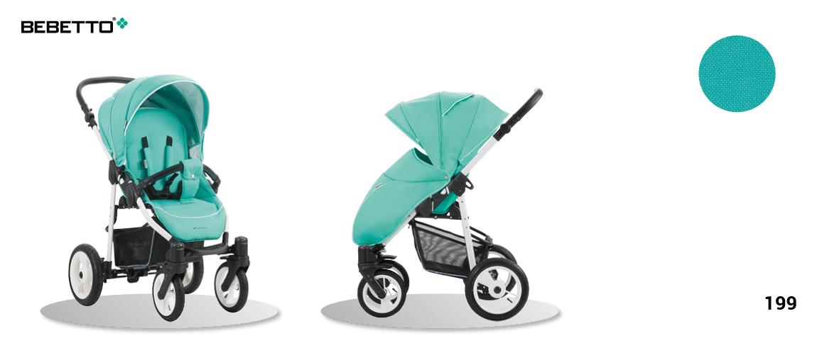 Детская прогулочная коляска Rainbow, шасси белая/BIA, цвет – 199Детские прогулочные коляски<br>Детская прогулочная коляска Rainbow, шасси белая/BIA, цвет – 199<br>