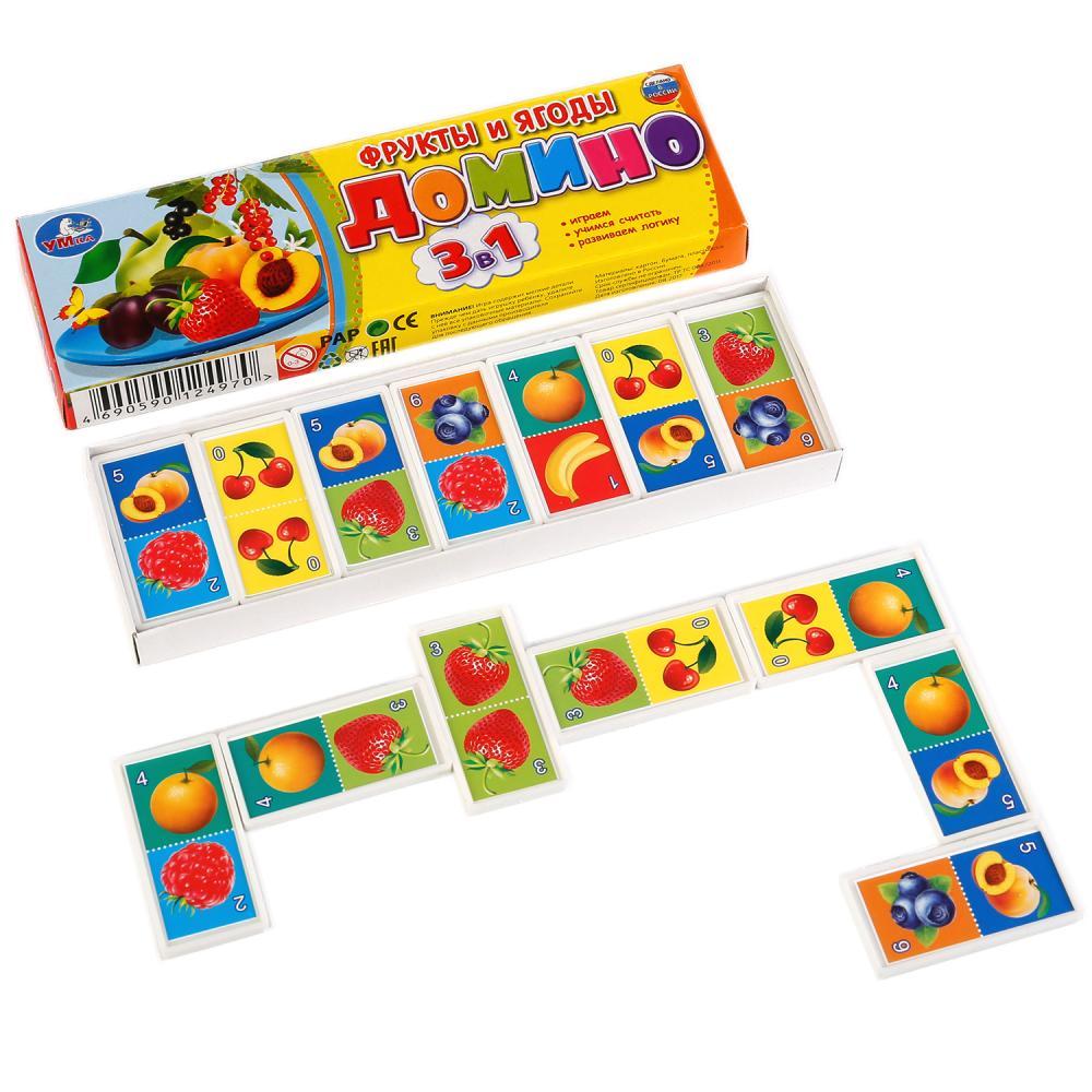 Домино пластиковое - Фрукты и ягоды 3-в-1