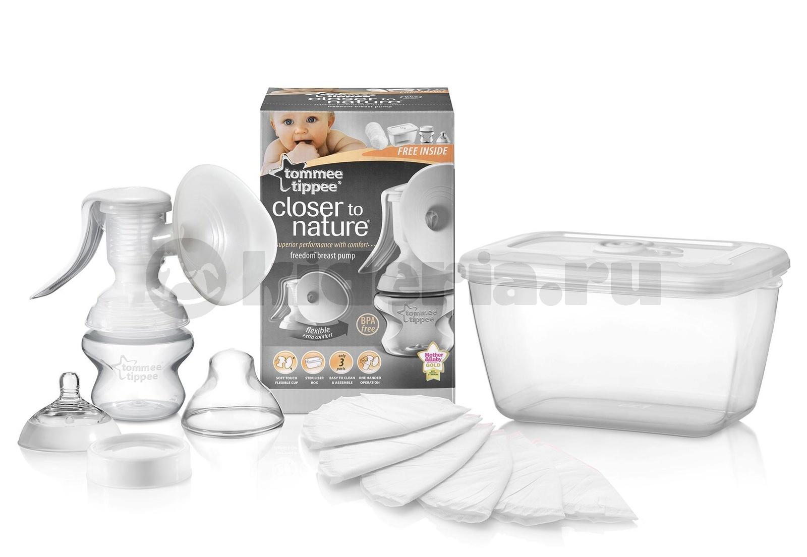 Молокоотсос ручной со стерилизатором - Товары для мамы, артикул: 163621