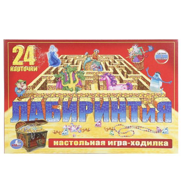 Настольная игра-ходилка - Лабиринтия