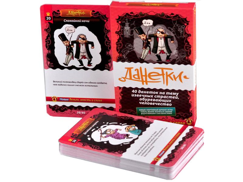 Игра настольная Данетки - Деньги, власть и слава, новые, Magellan - купить со скидкой