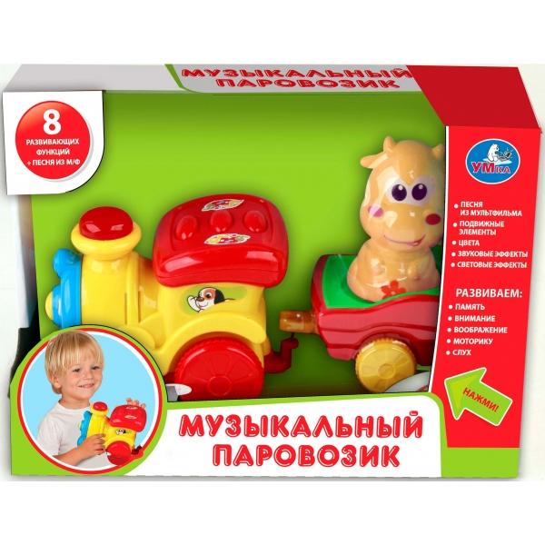 Музыкальный паровозик,  русифицированныйМашинки для малышей<br>Музыкальный паровозик,  русифицированный<br>