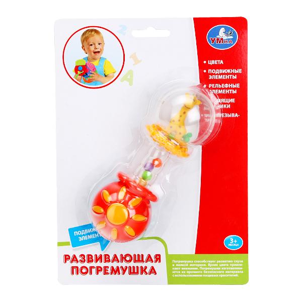 Погремушка ГантелькаДетские погремушки и подвесные игрушки на кроватку<br>Погремушка Гантелька<br>