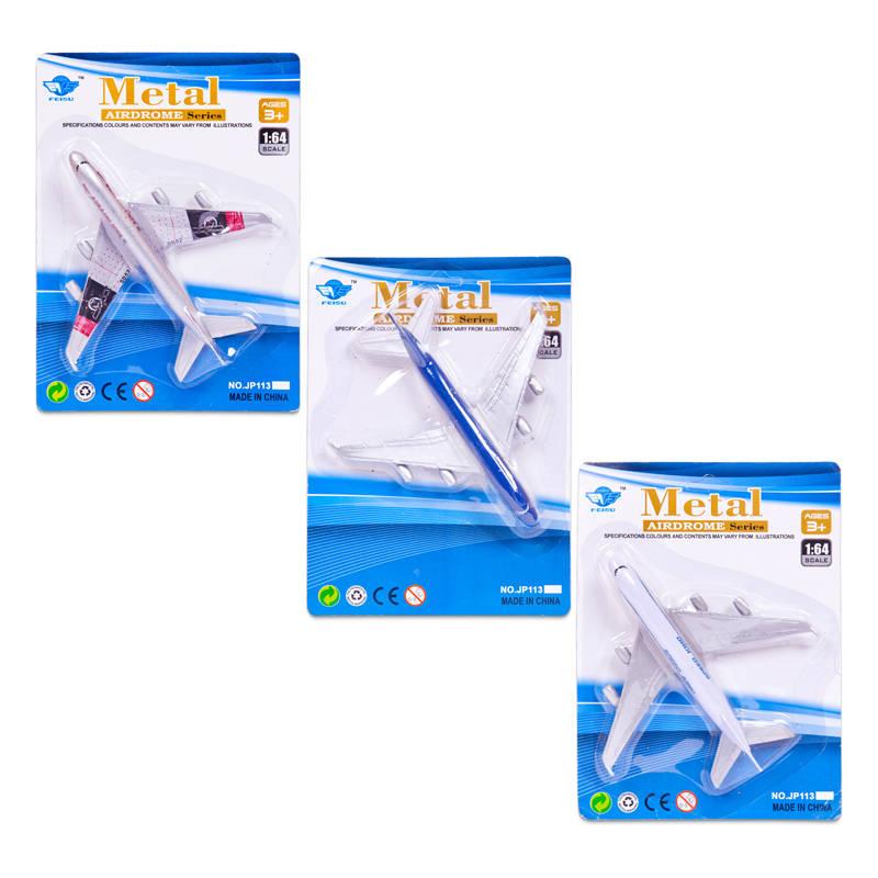 Купить Металлический самолетик, 3 вида, JUNFA TOYS
