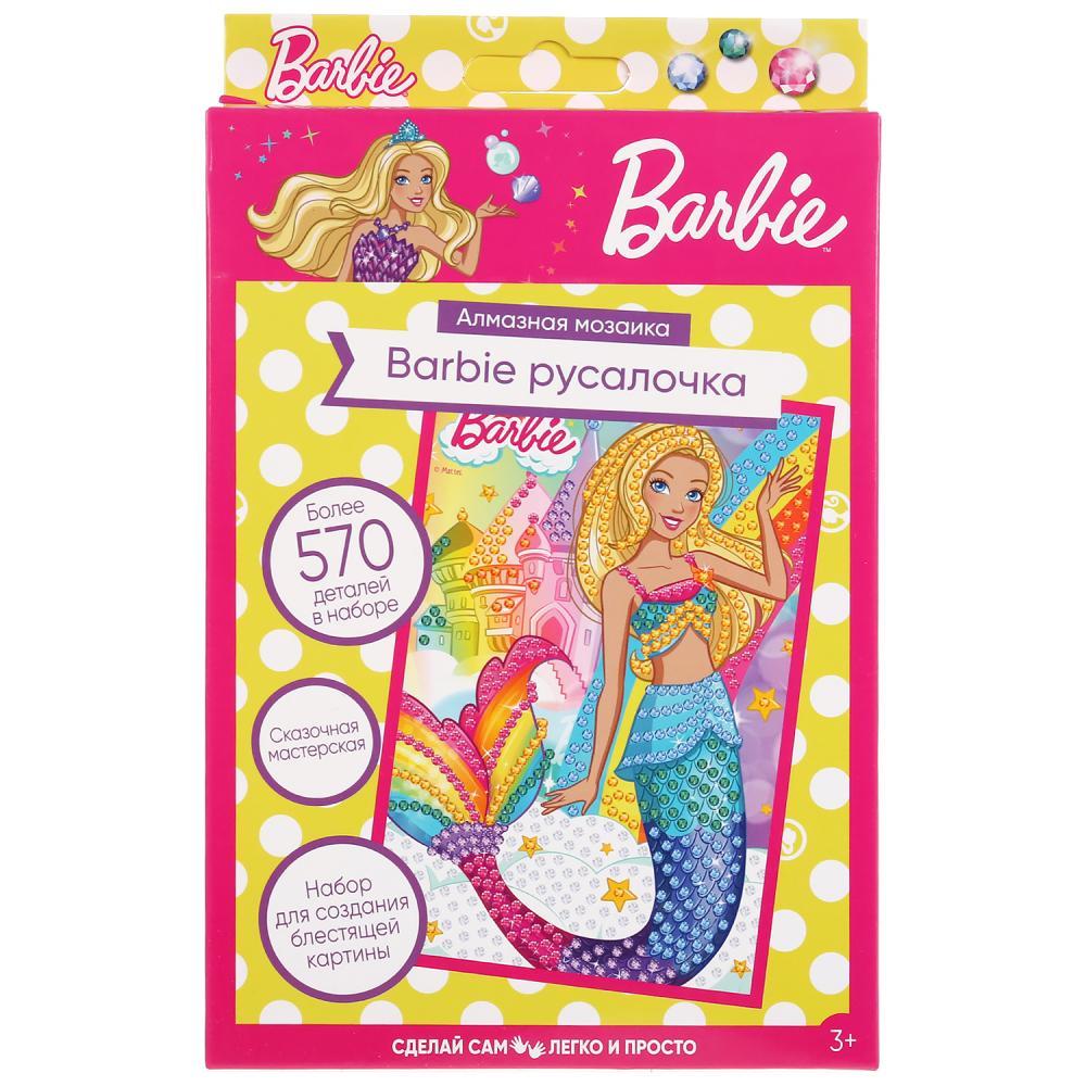 Купить Набор для творчества из серии Алмазная мозаика Барби Barbie русалочка, 10 х 15 см, Multiart